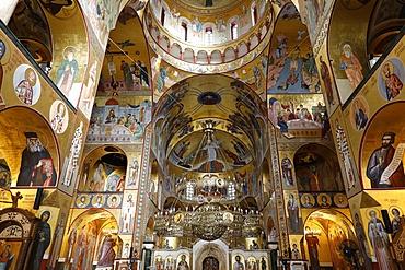 Resurrection Orthodox Cathedral, Podgorica, Montenegro, Europe