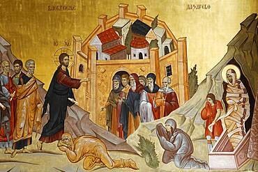 Resurrection fresco of Jesus resurrecting Lazarus, Orthodox Cathedral, Podgorica, Montenegro, Europe