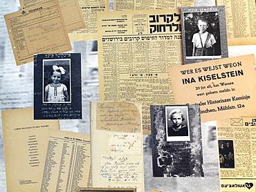 Display relating to Holocaust victims, Yad Vashem, Jerusalem, Israel, Middle East