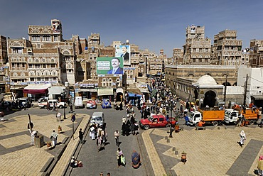 Bab al Jemen, Bab al Yemen, Sanaa, Sana´a, Yemen