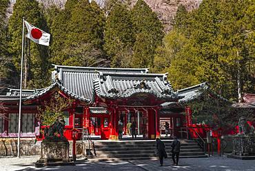 Hakone Shrine, Shinto, Hakone, Fuji Hakone Izu National Park, Japan, Asia
