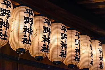 Paper lanterns with Japanese characters at night, Hirano Shrine, Kyoto, Japan, Asia
