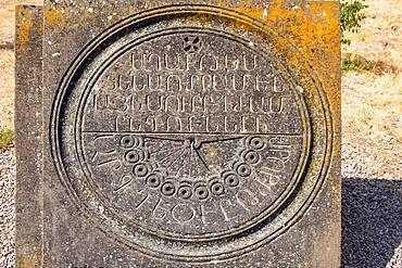 Historical Sundial, Swartnoz, Armavir Province, Armenia, Asia