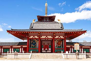 Shitennoji, Buddhist temple, Osaka, Japan, Asia