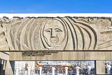 Eternal flame memorial, Yakutsk, Sakha Republic, Russia, Europe