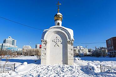 The Museum of History and Culture of The People of The North, Yakutsk, Sakha Republic, Russia, Europe