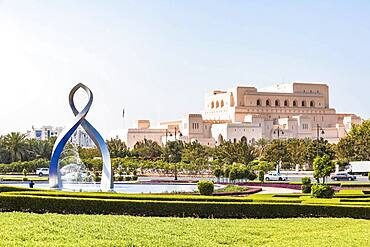 Royal Opera House Muscat, Arches Fountain, Muscat, Sultanate Of Oman
