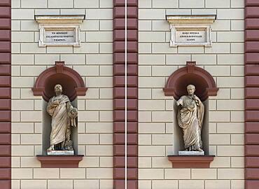 Sculptures in a niche at the Wilhelmsgymnasium, Munich, Bavaria, Germany, Europe