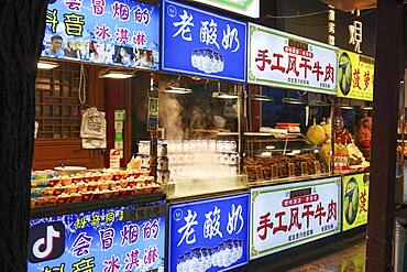 Street food stalls, restaurants in Snake Street, Xi'An, capital of Shaanxi Province, People's Republic of China