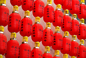 Chinese lanterns, Georgetown, Pulau Penang, Malaysia, Southeast Asia, Asia