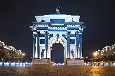 Moscow Gate of Triumph at Night, Moscow, Moscow Oblast, Russia, Europe