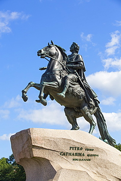 The Bronze Horseman Monument, Saint Petersburg, Russia