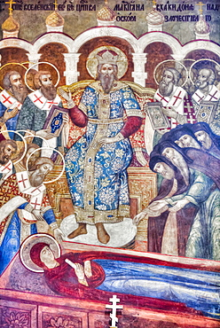Fresco, Holy Formation Cathedral, Trinity Sergius Lavra Monastery complex; Sergiev Posad, Moscow Oblast, Russia