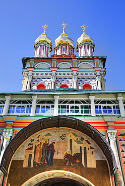 St John the Baptist Church, Trinity Lavra of St. Sergius; Sergiev Posad, Moscow Oblast, Russia