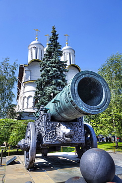 The Czar Cannon; Moscow, Russia