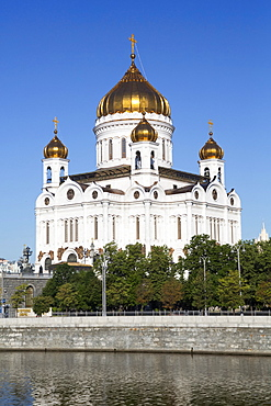 Cathedral Of Christ the Saviour; Moscow, Russia