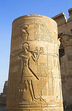 Column with reliefs, Temple of Sobek and Haroeris; Kom Ombo, Egypt
