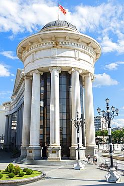 Archaeological Museum of Macedonia, Skopje, Macedonia, Europe