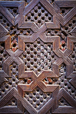 Window barrier, Bou Inania Medersa, Medina, Meknes, Meknes-Tafilalet, Morocco, North Africa, Africa