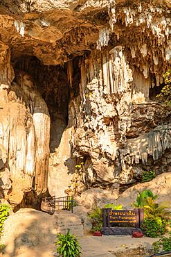 Entrance to Phra Nang Nai Cave, Railay Peninsula, Krabi Province, Thailand, Southeast Asia, Asia