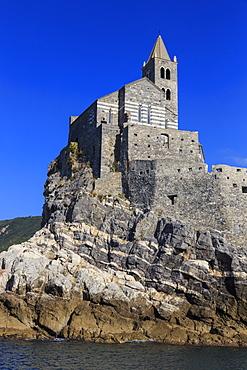 Chiesa di San Pietro, 12th century St. Peter's church, Portovenere (Porto Venere), UNESCO World Heritage Site, Liguria, Italy, Europe