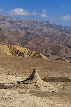 Darya Ajdahar (Valley of the Dragon), Bamyan, Afghanistan, Asia