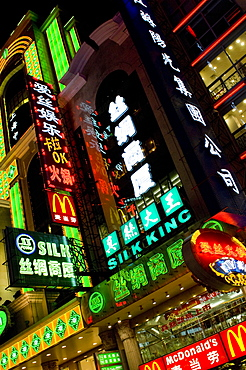 Neon shopping signs, downtown Shanghai, China, Asia