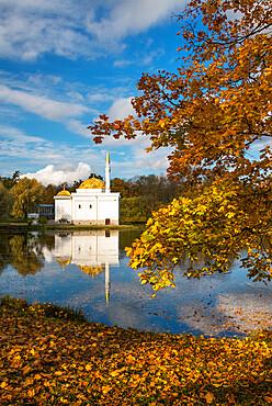 Turkish Bath pavilion reflected in the Great Pond, Catherine Park, Pushkin (Tsarskoye Selo), near St. Petersburg, Russia, Europe