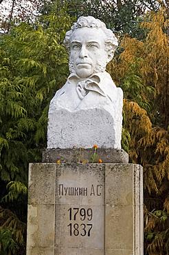 A statue of Pushkin in Sochi, Russia, Europe