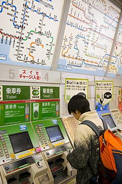 Tokyo Subway, ticket machines, Tokyo, Honshu, Japan, Asia