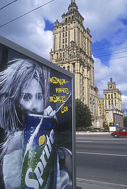 Advertising, Moscow, Russia *** Local Caption ***