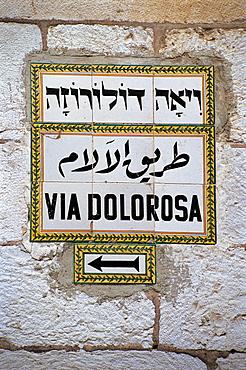 Via Dolorosa Sign, Jerusalem East, Israel