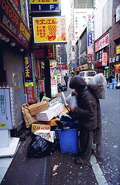 Homeless, Tokyo, Japan