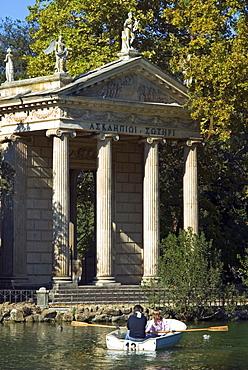 Aesculapius Temple, Lake in Villa Giulia Garden, Rome, Lazio, Italy, Europe