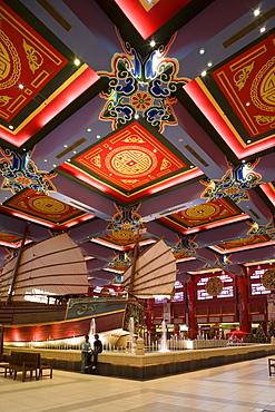 China Court, Ibn Battuta Shopping Mall, Dubai, United Arab Emirates, Middle East