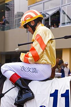 Happy Valley Race Course, Wan Chai, Hong Kong Island, Hong Kong, China, Asia