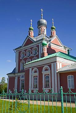Church of the Forty Martyrs, Pereslavl-Zalessky, Golden Ring, Yaroslavl Oblast, Russia, Europe
