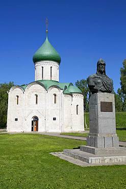 Alexander Nevsky Monument, Transfiguration Cathedral, Pereslavl-Zalessky, Golden Ring, Yaroslavl Oblast, Russia, Europe