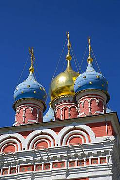 Church of St. George the Victorious, Pskov Hill, Moscow, Russia, Europe