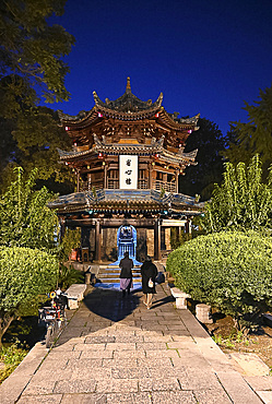 Path into Ming dynasty Huajue Great mosque of Xian at night, Xian, Shaanxi, China, Asia