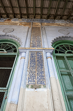 Beautiful Islamic script painted on the arched mosque wall in the Hugli Imambara, on the bank of the Hugli river, West Bengal, India, Asia