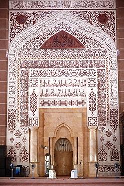 The mihrab, Prayer hall, Putra Mosque (Masjid Putra), Putrajaya, Malaysia, Southeast Asia, Asia