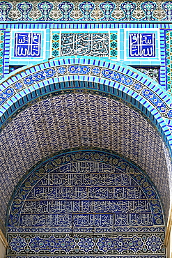 Exterior detail, Dome of the Rock mosque, Jerusalem, Israel, Middle East
