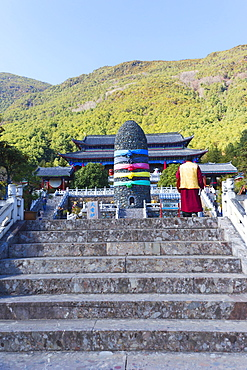 Stairway to Dongbashiluo Temple, Cultural Center of Dongba, Jade Water Village, Lijiang, Yunnan Province, People's Republic of China