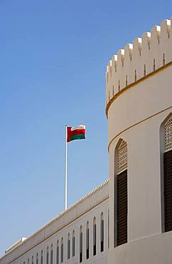 Sultan's palace Al Alam, flag of Oman, government quarter, Muscat, Oman, Asia