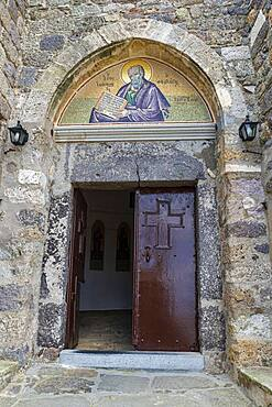 Entrance to the Unesco world heritage site, Monastery of Saint John the Theologian, Chora, Patmos, Greece, Europe