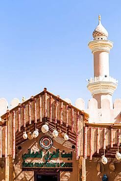Nizwa Mosque, Nizwa, Sultanate Of Oman