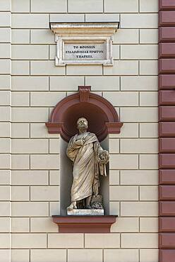 Sculpture in a niche at the Wilhelmsgymnasium, Munich, Bavaria, Germany, Europe