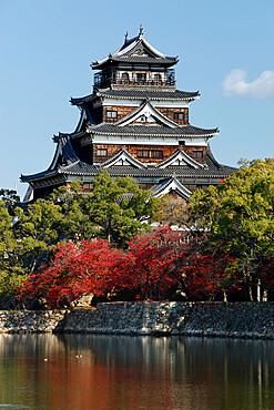 Hiroshima Castle, Hiroshima, Western Honshu, Japan, Asia