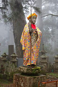 Buddhist cemetery of Oku-no-in, Koyasan (Koya-san), Kansai, Japan, Asia